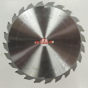 Пила для багатопилів без підрізних ножів D250 3,2x2,2x70 21x84 Z20 A LN2503270K20